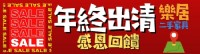 台中文心二手家具 樂居二手年終出清特價最便宜 歡迎至門市參觀選購:0985983777_圖片(1)