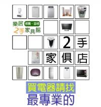 台中二手家具樂居買家具、收購的最佳選擇,服務電話0985983777_圖片(1)