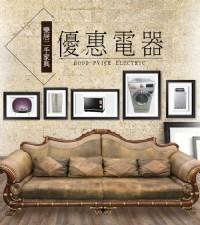 台中文心二手家具買賣,樂居二手傢俱‧西屯逢甲,參觀選購:0985983777_圖片(1)