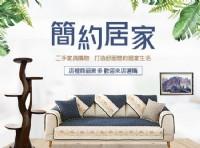 台中文心二手家具,樂居二手家具家電買賣推薦,家具類最便宜聯絡電話:0985983777_圖片(1)