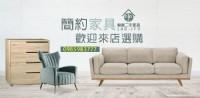台中文心樂居二手家具,家電買賣推薦,家具寢具最便宜,0985-983-777_圖片(1)
