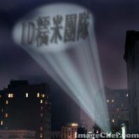 徵兼職者~網路創業~_圖片(1)