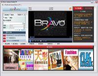 MANB(myautonet-bravo)「極速版自動進人系統」,全球市場公佈前的絕佳卡位機會(8/20全球引爆)_圖片(1)