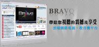 MANB(myautonet-bravo)「極速版自動進人系統」,全球市場公佈前的絕佳卡位機會(8/20全球引爆)_圖片(3)