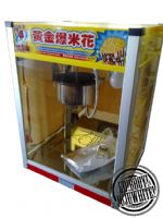 強眼黃 黃金爆米花機 爆米花機 創業 設備 原料 技術轉移 全省配送 _圖片(1)