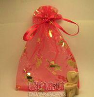 婚禮小物,大紅色串串心燙金雪紗袋12x17cm @1包20個@1個2.7元_圖片(1)