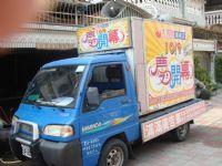 廣告車_圖片(3)