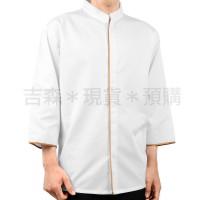 吉森制服 - 七分袖立領襯衫(男版) 台灣製造 品質保證_圖片(1)