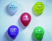 168超級汽球網.廣告氣球_圖片(1)