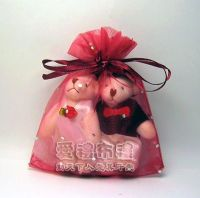 婚禮小物,酒紅色鑽點紗袋10x12cm @1包20個@1個2.3元_圖片(1)