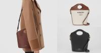 Burberry下一個秒殺款是它!全新「提把水桶包」百搭又時髦,三種款式美到好難選啊!_圖片(1)
