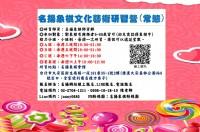 成人象棋教學成人段位班成人級位班(台北市)_圖片(1)