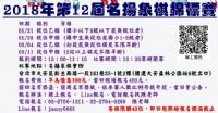 成人象棋教學_圖片(2)