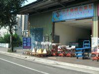 油壓拖板車,油壓托板車,維修,買賣&(力大機械企業社)_圖片(4)