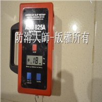 防滑大師Steady磁磚地面專用防滑劑DIY組_圖片(3)
