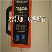 防滑大師Steady磁磚地面專用防滑劑DIY組_圖片(4)