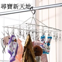 B51白鐵不鏽鋼三折式32曬衣夾曬衣架吊掛架衣物架*嬰兒衣物手帕圍兜兜個人衛生用品.內衣胸罩內褲襪子.台灣製造#304_圖片(1)