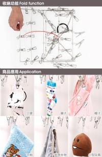 B51白鐵不鏽鋼三折式32曬衣夾曬衣架吊掛架衣物架*嬰兒衣物手帕圍兜兜個人衛生用品.內衣胸罩內褲襪子.台灣製造#304_圖片(4)
