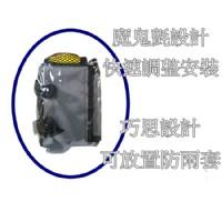 尋寶新天地*T3上管腳踏車馬鞍收納包置物袋置物包*越野腳踏車自行車鐵馬專用配件零件.方便攜帶隨身物品_圖片(2)