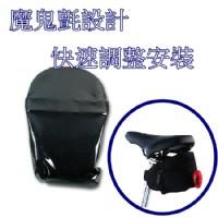 尋寶新天地*T4自行車收納袋置物袋置物包**越野腳踏車鐵馬專用配件零件.安裝於後座墊.方便您的隨身物品攜帶_圖片(1)
