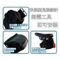 尋寶新天地*T4自行車收納袋置物袋置物包**越野腳踏車鐵馬專用配件零件.安裝於後座墊.方便您的隨身物品攜帶_圖片(2)