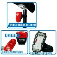 尋寶新天地*T6越野腳踏車自行車友.超閃亮LED後尾燈.警示燈.鐵馬專用配件零件.行車安全很重要. 夜騎必備_圖片(2)