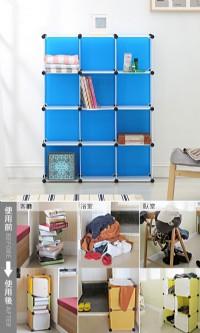A66尋寶新天地~12格收納櫃_粉藍.*組合式魔術方塊玩具收納櫃置物架文具書櫃衣櫃鞋櫃衣櫥鞋架置物櫃隔間櫃屏風.可多用途_圖片(1)