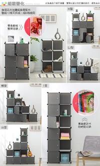A62尋寶新天地~12格6門收納櫃_木棕*組合式魔術方塊玩具置物架文具書櫃衣櫃鞋櫃衣櫥鞋架置物櫃隔間櫃屏風.可多用途使_圖片(3)