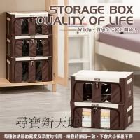 尋寶新天地*S17堆疊式便利箱整理盒收納箱收納盒_67公升*個人衛生用品.換季衣物.涼被套.床單棉被保存.整齊清潔衣櫥衣櫃_圖片(2)