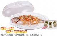 N9*尋寶新天地*無煙炊具**微波蒸魚盤**微波烹飪新鮮海產.讓您吃到更多的營養.微波爐專用微波餐具.SYH-3012_圖片(1)