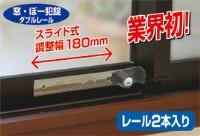G1*日本進口-鋁門窗鎖落地窗鎖和室拉門鎖兒童安全鎖具.防盜鎖防墜鎖*540w鑰匙型*走軌道式窗.鐵櫃公文櫃.酒櫥展示櫃_圖片(2)