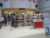 科技生活館一樓短展攤位及三樓特賣場地招商中!!_圖片(1)