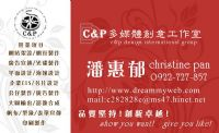 美容SPA網站-舒活芳草 SPA 網站設計_圖片(2)