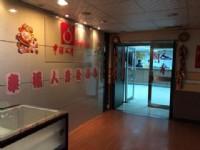 台北市辦公室 @站前雙子星純辦@ 忠孝西路一段_圖片(4)