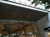 台北市辦公室 @世貿捷運純辦@ 基隆路二段_圖片(1)