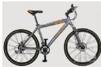 腳踏車大陸運到台灣腳踏車配件大陸運台灣貨代物流_圖片(2)