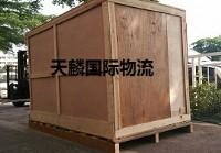 從山東運一台機器到台灣要多少錢東莞運機器到台灣的物流專線_圖片(1)