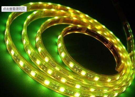 LED灯灯具户外灯灯饰灯具大陸海运到台湾两岸贸易运输  - 20150826163350-578192831.jpg(圖)