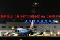 树脂亚克力口罩背包从惠州海运空运到台湾物流小三通 _圖片(3)