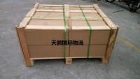 树脂亚克力口罩背包从惠州海运空运到台湾物流小三通 _圖片(4)