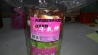 从台湾进牛扎糖凤梨酥饼干到东莞福建物流台湾小三通 扎糖怎么从台湾运到深圳东莞大陆物流15818567029胡小姐_圖片(4)