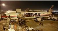 轴承五金配件钻头刀具从大陸海运到台湾物流专线公司 _圖片(2)