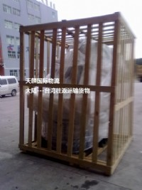 轴承五金配件钻头刀具从大陸海运到台湾物流专线公司 _圖片(4)