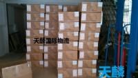USB线数据线电源线运深圳東莞到台湾最便宜物流台湾海运 _圖片(1)