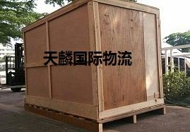 供应大陆旧衣物私人行李家具衣服书籍海运到台湾两岸物流运输  - 20150831150208-4703170.jpg(圖)