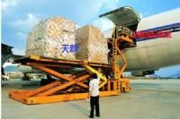 包裹大小货网购产品从大陆快递配送到台湾的物流运输 _圖片(2)