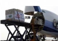 金華到台灣往返貨物運輸金華海空運貨物到台灣物流_圖片(1)