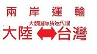 LED防水灯条大陸运台湾最便宜方式LED彩色灯带运台湾价格 _圖片(2)