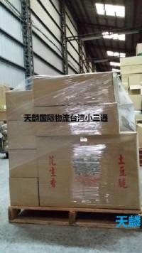 台湾运糖果饼干到大陆运台湾特产到江苏浙江的货代物流_圖片(1)