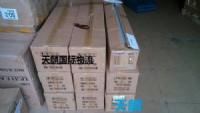 從大陸運真皮包旅行包到台灣的貨代專線_圖片(2)